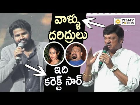 Rajendra Prasad Sensational Comments on Sri Reddy and Kathi Mahesh @Bewars Movie Pre Release Event