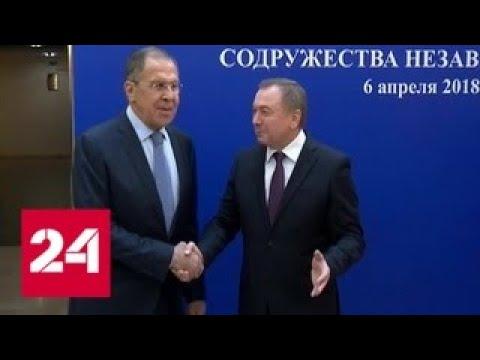 Выйдет ли Украина из СНГ: мнения - Россия 24