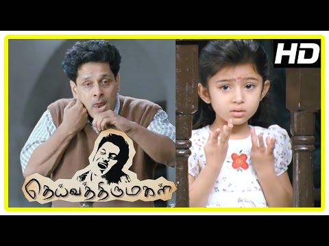Deiva Thirumagal Tamil movie   scenes   Vikram wins Baby Sara's custody   Anushka   Nassar