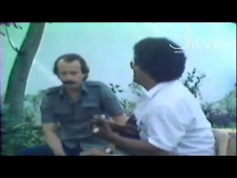 Silvio Rodriguez - El Breve Espacio En Que No Estas