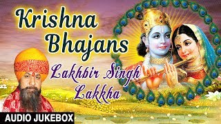 Download Janmashtami 2017 Special I Kirshna Bhajans LAKHBIR SINGH LAKKHA I Full Audio Songs Juke Box 3Gp Mp4