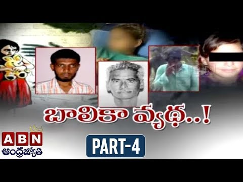 Big Debate On Dachepalli Minor Girl Abduction Incident | Part 4 | ABN Telugu
