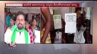 Farmers Lock Down Tahsildar Office Over Patta Passbooks Issue | Mahabubabad