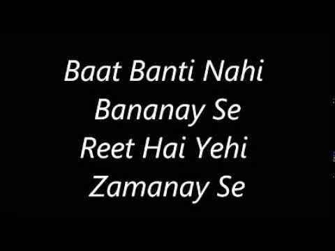 Atif Aslam Humrahi (Lyrics)
