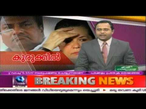 News @ 5PM: CBI and Enforcement Directorate to Question A.K Antony |  30th April 2016