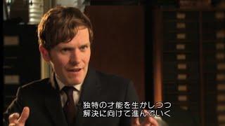 新米刑事モース~オックスフォード事件簿~ 第4話
