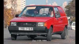 #1890. Zaz 1109 1994 (Prototype Car)