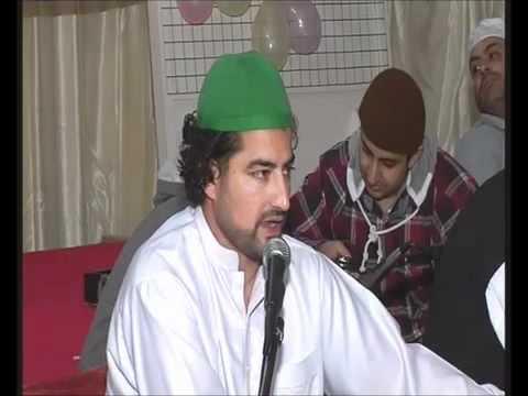 Gojri Kalam Vasa Kool Ta Door,ch Mubashir Jandali Chakar Ajk video