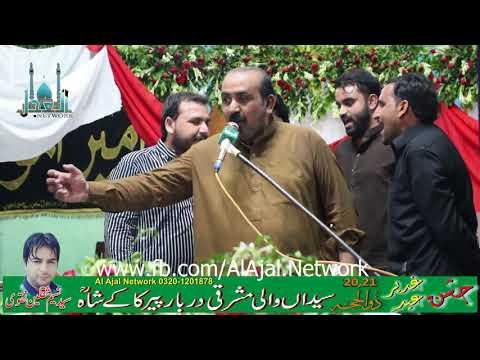 Qazi Faisal Jamshaid 1 sep 2018 Jashan Eid e Ghadeer syedan wali mashraqi Sialkot