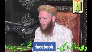Download Hamd-o-Naat Muhammad Umer Farooq 20-07-14 Sialkot 3Gp Mp4