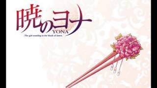 Akatsuki no Yona Original Soundtracks - Yun & IkSu, Farewell