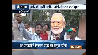 Faisla: Watch BJP's poll campaign ahead of MP Election 2018