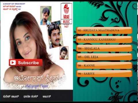 Kannada Movie Songs Full   Autograph Please   Kannada Old Hits video