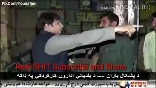 Khyber watch new funny clip Real SHIT