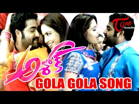 Ashok – Telugu Songs – Gola Gola