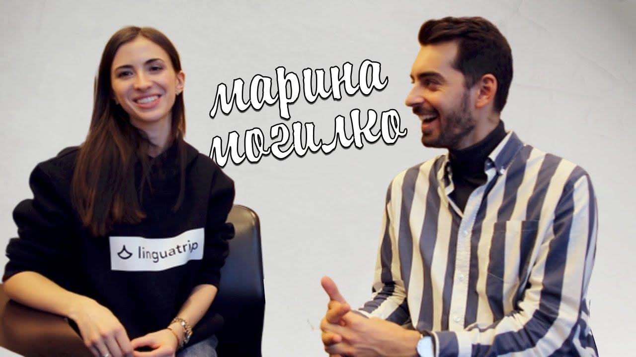 Марина Могилко: хочу зарабатывать 6 миллионов рублей в месяц!