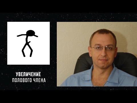 anal-zhenskiy-porno