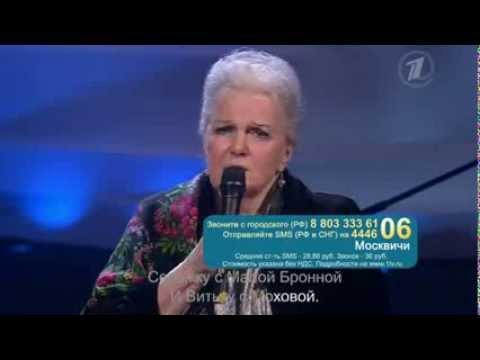 Элина Быстрицкая -''Москвичи''