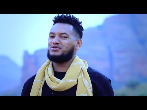 Amanuel Yemane - Nigerewa(ንገርዋ) - New Ethiopian Music 2017(Official Video)