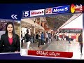 Sakshi Speed News | 5 Minutes 25 Top Headlines @ 1PM | 4th Ma...