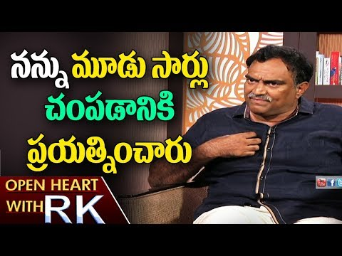 Diet Expert Veeramachaneni Ramakrishna about shocking Incident in his life | Open Heart with RK