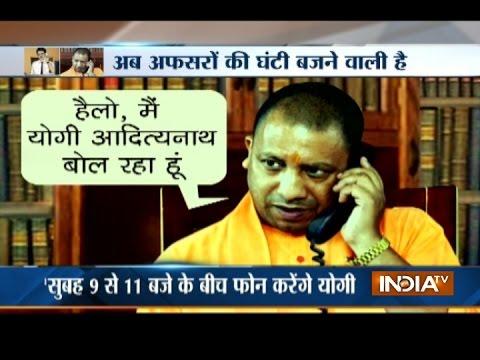 UP CM Yogi Adityanath warns officers he can call on landline anytime