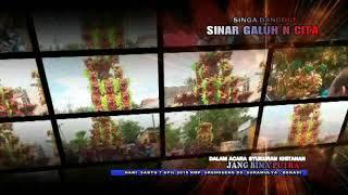 Download Lagu SINAR GALUH N CITA - GOYANG WALANG KEKE Gratis STAFABAND