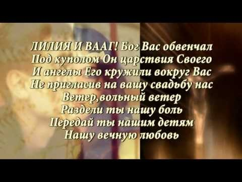 Vahag & Lilia Hishataki erg, kings music.
