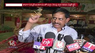 HMR MD NVS Reddy Speaks About Technical Problems In Metro Trains | Pollution Halts Metro Trains