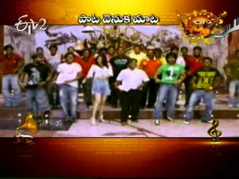 Patavenuka Maata: Anaganaganaga song from Magadheera movie
