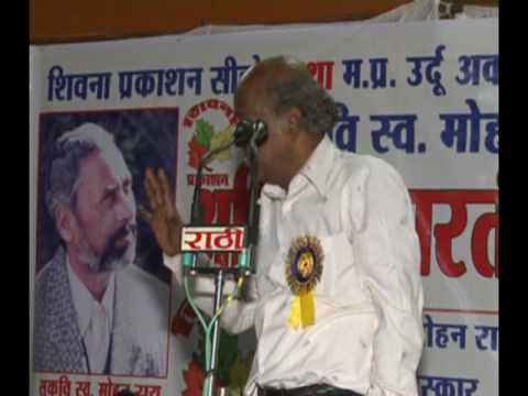 Shivna Prakashan Sehore Rahat Indori Mushaira Part 23.mpg video