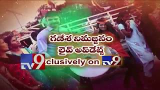 Ganesh Nimajjanam Live updates : Exclusive on TV9