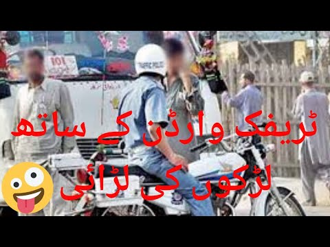 Gujranwala Police Fight