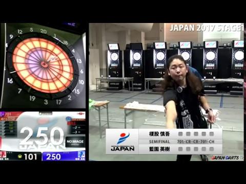 Hideki Aizono: The Slowest Japanese Darts Player Ever?