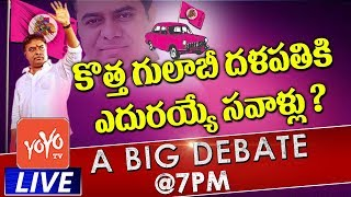 Special Debate on New TRS Party Working President KTR | 7PM Debate