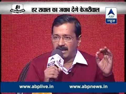 GhoshanaPatra with Arvind Kejriwal l Regret not asking Delhi before quitting CM chair
