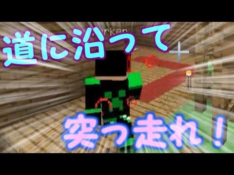 【Minecraft】飛んで落ちてのパルクールレース!絹ごしPvP!!