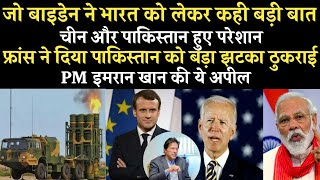 Today breaking news in hindi | 21 November 2020 | india china latest news,pakistan news, france news