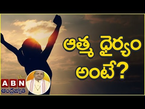 Garikapati Narasimha Rao About Atma Dhyanam | Nava Jeevana Vedam | Episode 1245 | ABN Telugu