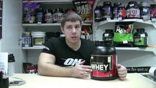 Optimum Nutrition 100% Whey Gold Standart