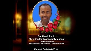 HOME GOING SERVICE OF Br.SANTHOSH PHILIP (44)