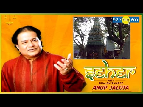 Seher with Anup Jalota | 16th October