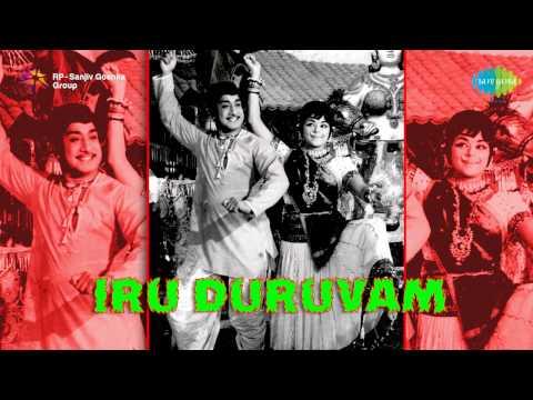 Iru Thuruvam | Agaram Thamizhukku song