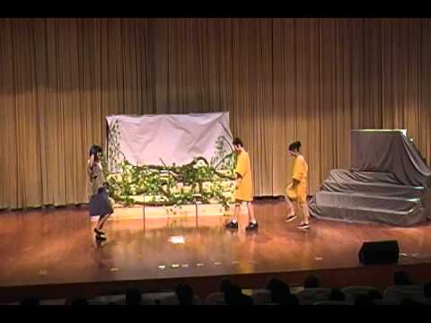 The Lion King - A Yali Middle School Musical Part I