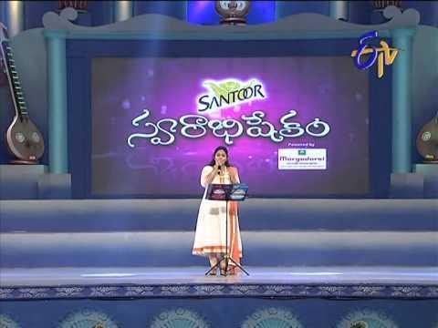 Swarabhishekam - Gopika Purnima Performa...