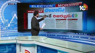 Todayand#39;s Newspaper Trending Headlines | Election Morning | 27th May 2019  News