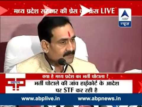 Recruitment scam ll BJP's Narottam Mishra rubbishes Digvijay Singh's claim