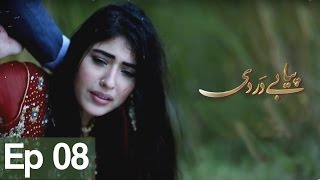 Piya Be Dardi Episode 8