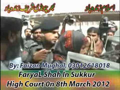 Faryal Shah Rinkal Kumari in