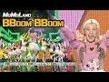 [HOT] MOMOLAND - Bboom Bboom, 모모랜드 - 뿜뿜 Show Music core 20180120